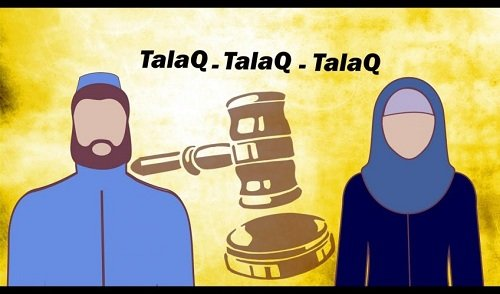 Dua For Getting Talaq – Talaq Lene aur Hone Ki Dua