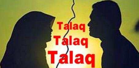 Talaq Karne ka Wazifa