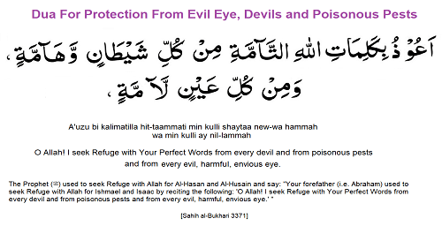 Dua for Protection From Evil Eye