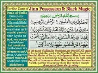 Dua for Protection From Jinn