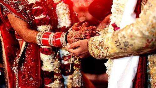 Bismillah Wazifa for Marriage Proposal
