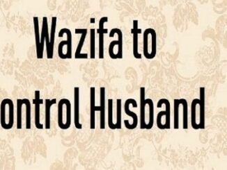 Wazifa To Control Husband