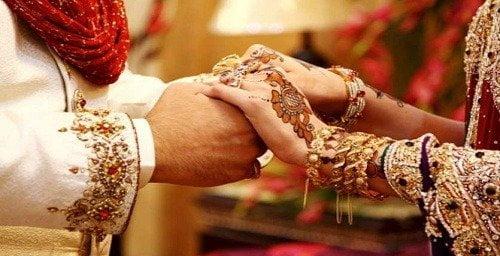 Surah Rehman ka Wazifa Love Marriage