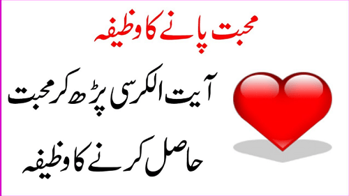 Wazifa For Marriage in 21 Days
