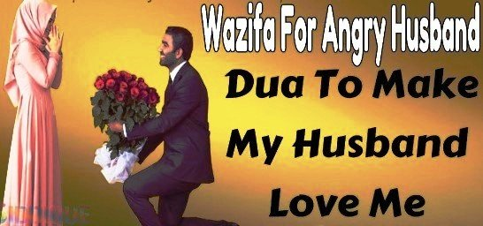 How To Deal With Angry Husband In Islam