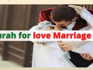 Surah For Love Marriage