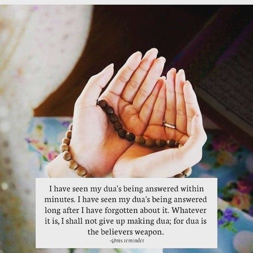 Beautiful Dua For Someone You Love